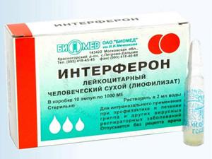 Совместимость препарата Ингавирин с алкоголем