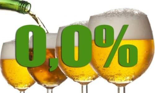 Кроме этилового спирта в безалкогольном пиве содержаться ингредиенты, которые строго запрещены при панкреатите