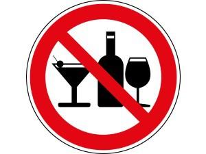 Отказ от алкоголя на время лечения Сафоцидом