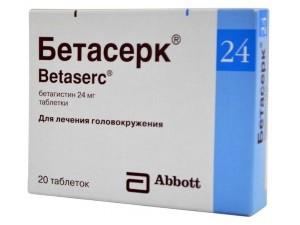 Препарат Бетасерк и алкоголь