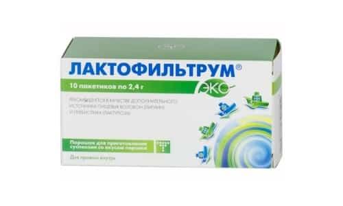 Лактофильтрум - это энтеросорбент, цель препарата - поглотить вредные микроэлементы и бактерии, чтобы очистить организм изнутри