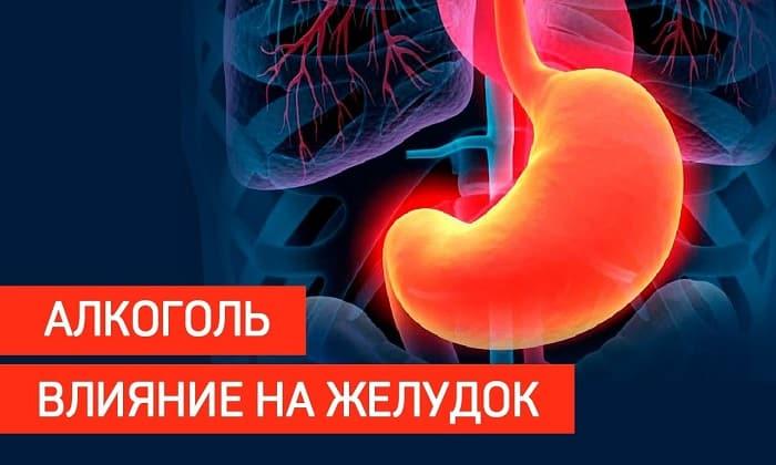 Простатит влияние на жкт обструктивный хронический простатит
