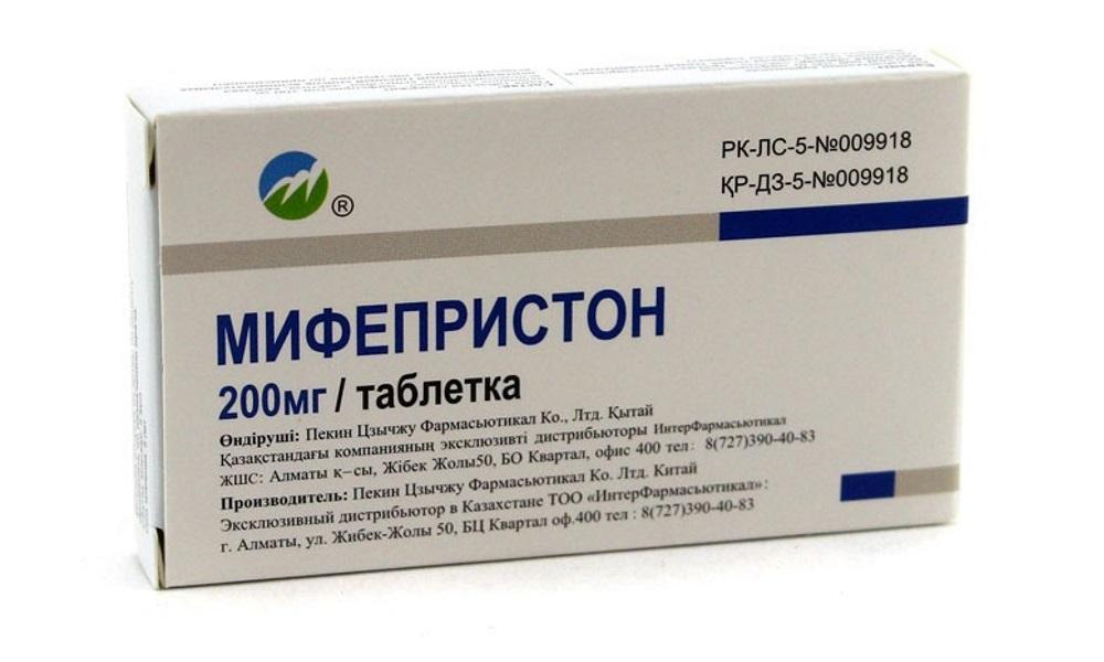 118Сохранила беременность после мифепристона