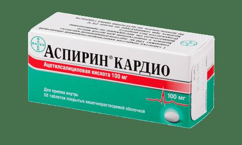 Дополнительные компоненты, из которых складывается сердечный Аспирин, оказывают более мягкое воздействие на организм