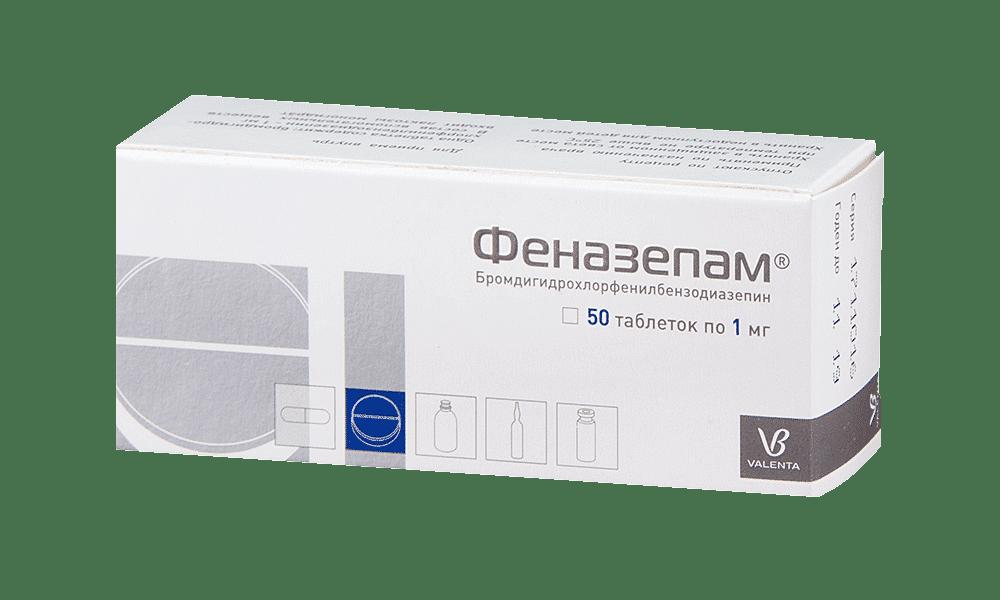 Для устранения повышенной раздражительности используются сильнодействующие седативные средства, например, Феназепам