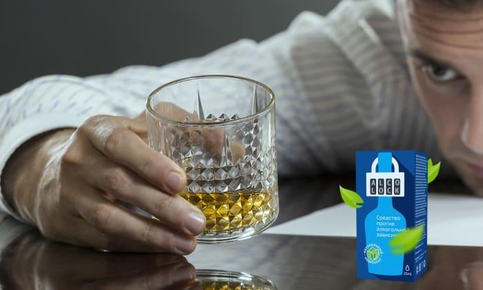 Как вылечить алкоголизм без ведома больного в домашних условиях таблетки