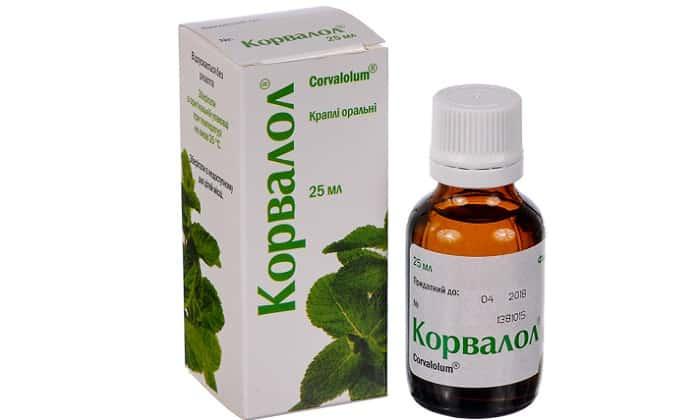 Корвалол - устраняет спазмы мускулатуры, расширяет кровеносные сосуды, снижает возбудимость