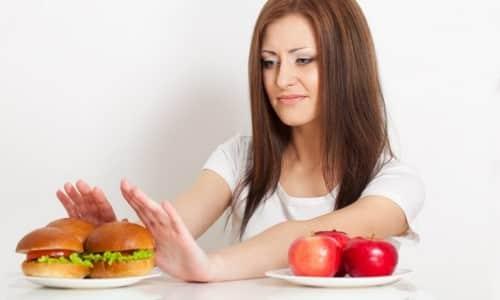 Непосредственно перед началом сеанса рекомендуется отказаться от приема пищи во избежание возникновения побочных эффектов (тошноты, рвоты)