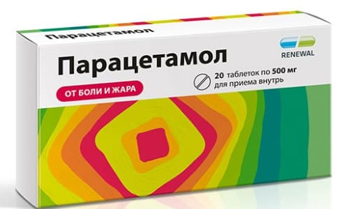 При взаимодействии с алкоголем парацетамол вызывает боли в этом органе вплоть до печеночной недостаточности
