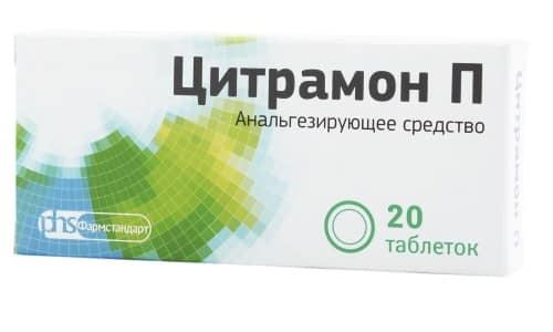 Совмещать этанолсодержащие напитки с Цитрамоном опасно для людей с повышенным артериальным давлением