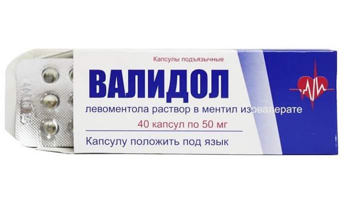 Валидол - обладает мягким успокаивающим действием, способствует снижению артериального давления