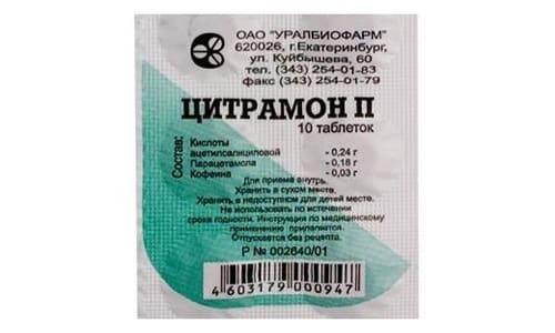 Цитрамон часто назначают при простуде, головных болях