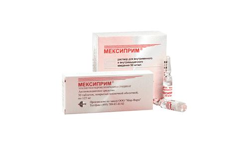 МЕКСИПРИМ - инструкция по применению, цена, отзывы и аналоги