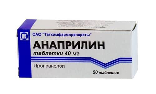 Препарат Анаприлин 40: инструкция по применению при похмелье