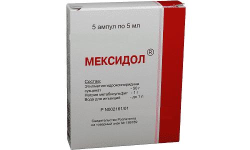 Мексидол оказывает положительное влияние на организм при атеросклеротических видоизменениях сосудов и слипании тромбоцитов