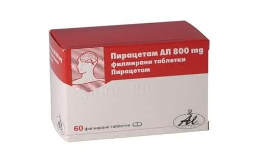 Лекарственное средство Пирацетам представляет собой синтетический препарат, относящийся к ноотропной группе