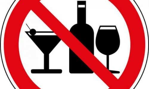 Ноотропный препарат Пирацетам 800 крайне не рекомендуется принимать с алкогольными напитками