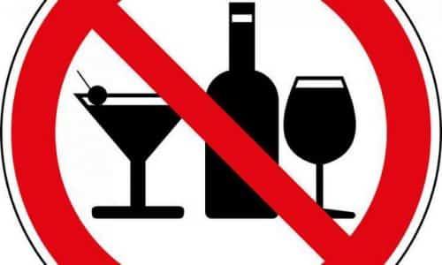 Этанол тормозит и изменяет действие медикамента, поэтому при лечении препаратом нежелательно пить спиртосодержащие напитки