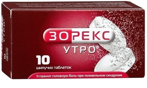 Зорекс Утро - препарат в виде таблеток, который помогает восстановить организм после употребления алкогольных напитков