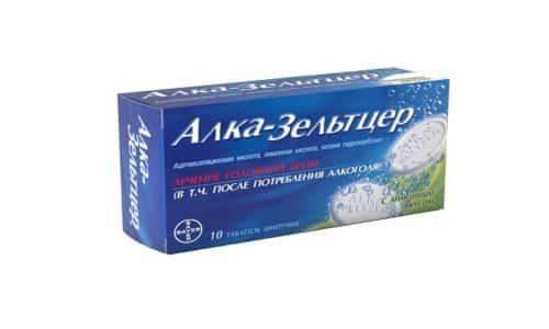 Алка-Зельтцер принимают вместо препарата Антипохмелин