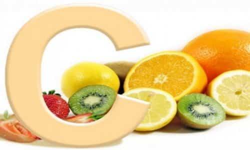 Витамин C стимулирует важнейшие метаболические процессы, происходящие в организме