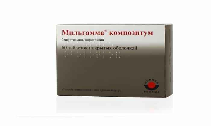 Мильгамма считается аналогом бенфотиамина