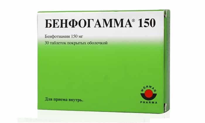 Бенфогамма имеет в своем составе то же действующее вещество, что и бенфотиамин