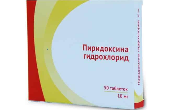 Пиридоксин выпускается в таблетированной форме