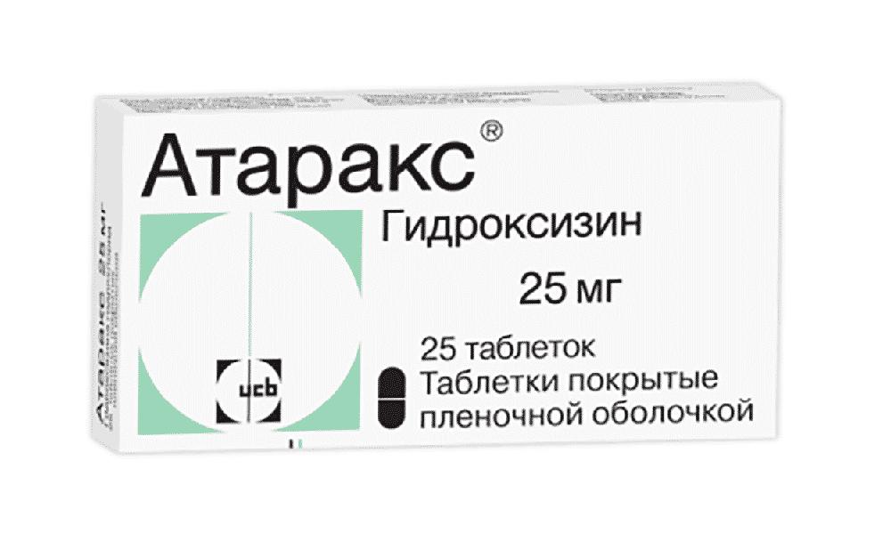 Как пить Атаракс: свойства препарата, показания к лечению и противопоказания, сколько можно принимать атаракс