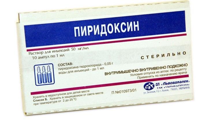 Инъекционная форма лекарства реализуется в ампулах по 1 мл, в 1 упаковке - 10 таких ампул