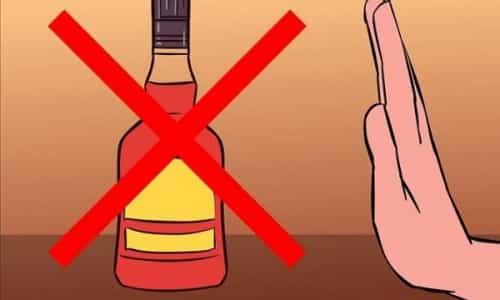 При взаимодействии препарата с алкоголем токсическое действие последнего усиливается