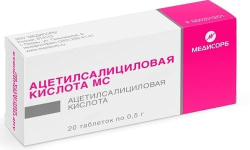 Ацетилсалициловая кислота - действующее вещество