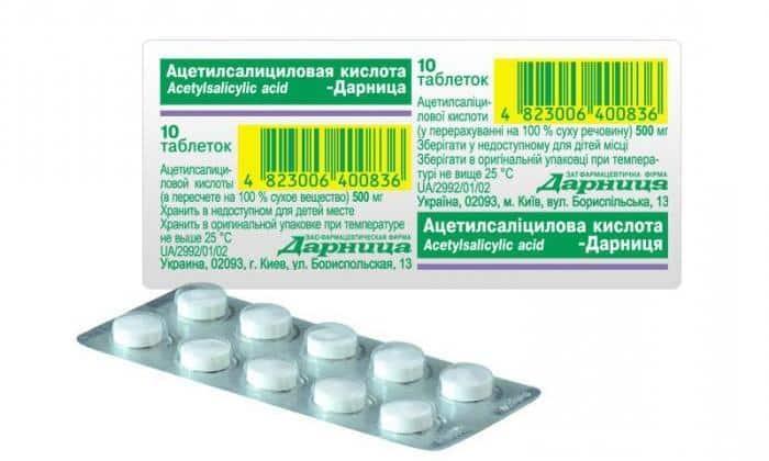 При отсутствии ренальной патологии Аспирин, принятый разово, полностью выводится из организма за 24-72 часа