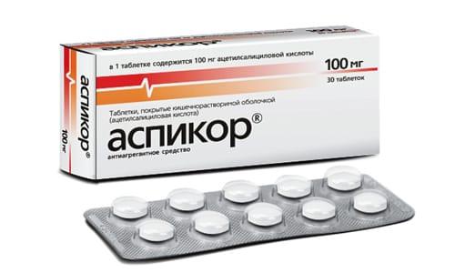 Больные в пожилом возрасте должны принимать половинную дозу в начале лечения