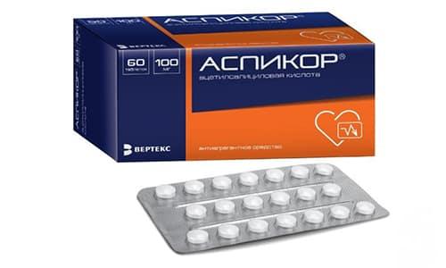 Аспикор содержит ацетилсалициловую кислоту, ускоряющую микроток крови и устраняющую капиллярные сгустки, образованные после распада алкоголя