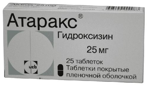 Атаракс - медикаментозный препарат, который относится к категории сильнодействующих успокоительных средств