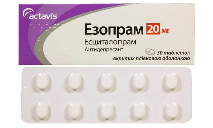 Срок годности препарата до 3 лет