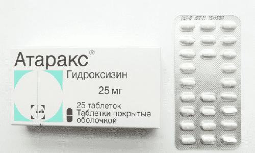 Препарат поступает на аптечные полки в форме таблеток, покрытых пленочной оболочкой