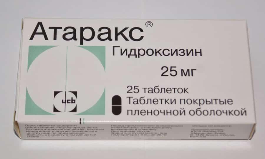 Максимальное количество Гидроксизина — 300 мг в день или 200 мг единовременно