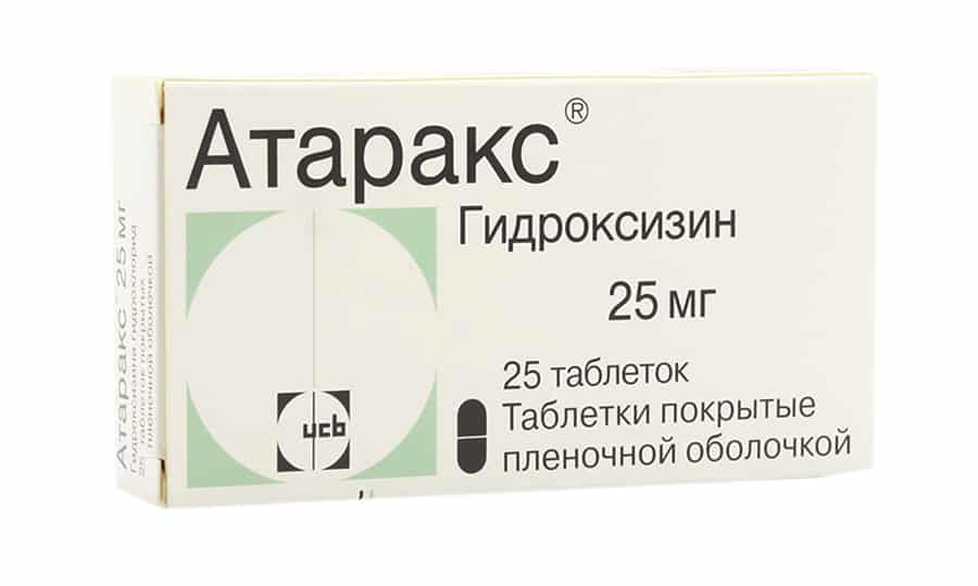 Гидроксизин - отзывы врачей и пациентов, применение Гидроксизина при беременности