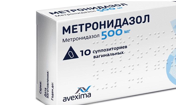 Свечи Метронидазол определяются различной терапевтической дозой, продаются по 0,125, 0, 25 и 500 мг