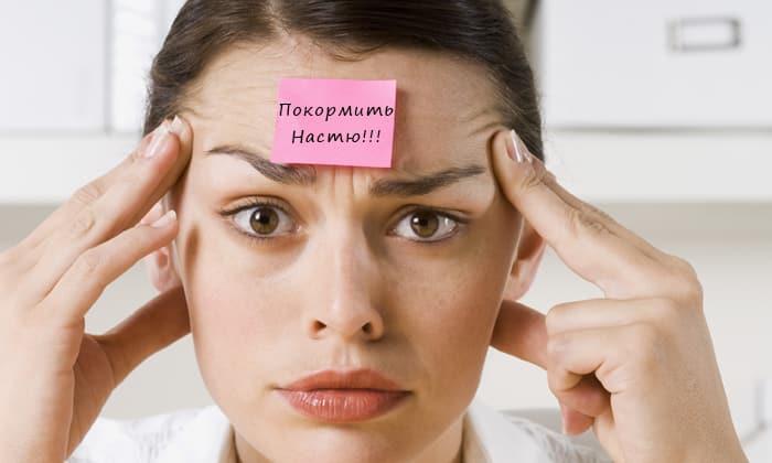 Побочным эффектом может быть нарушение памяти