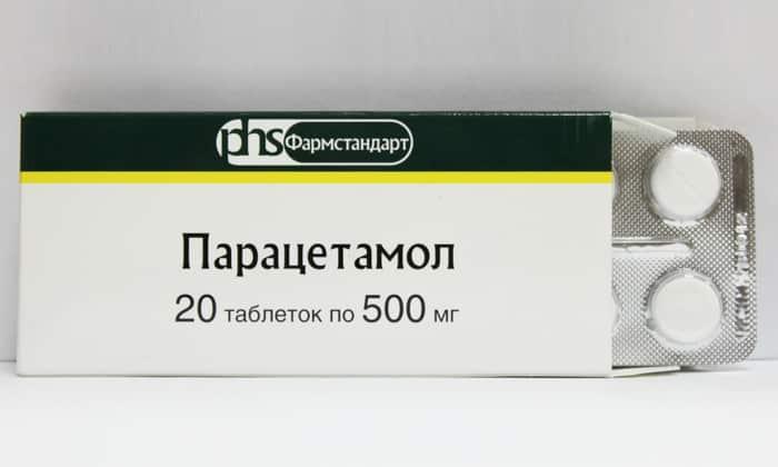 Приём Парацетамола усиливает угнетение центральной нервной системы, особенно при инъекционном и ингаляционном способе введения
