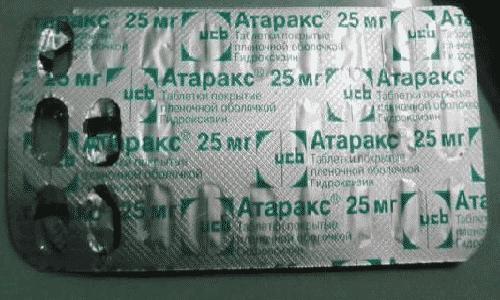 Для терапии повышенной тревожности нужно принимать от 25 до 100 мг Атаракса в день