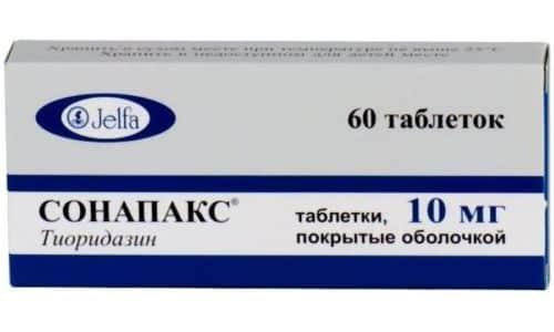Воспрещено комбинировать лекарство с Тиоридазином