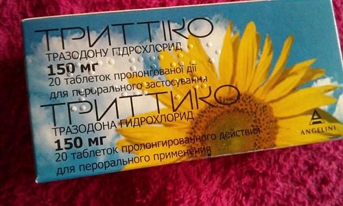 Препарат повышает и пролонгирует седативное и антихолинергическое действие галоперидола, мапротилина, тиксантена, фенотиазина, локсамина
