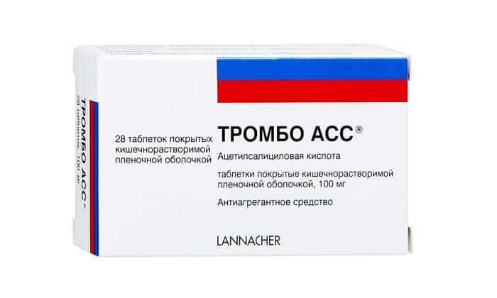 Тромбоасс разрешен при диагностировании у пациента патологий, связанных с нарушением притока крови в головной мозг