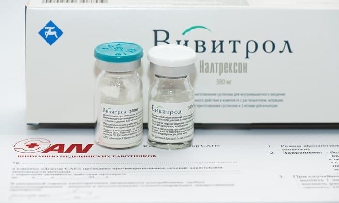 Главное активное вещество Вивитрола - налтрексон, относящийся к агонистам опиоидных рецепторов