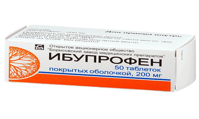 Ибупрофен активно используется в педиатрии