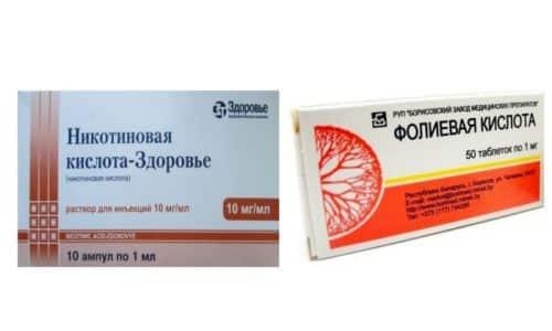 Совместимость фолиевой и никотиновой кислот